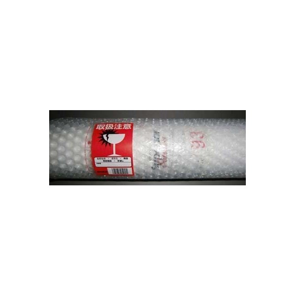 BPM-0955 背景紙 0.9x5.5m #93スーパーホワイト