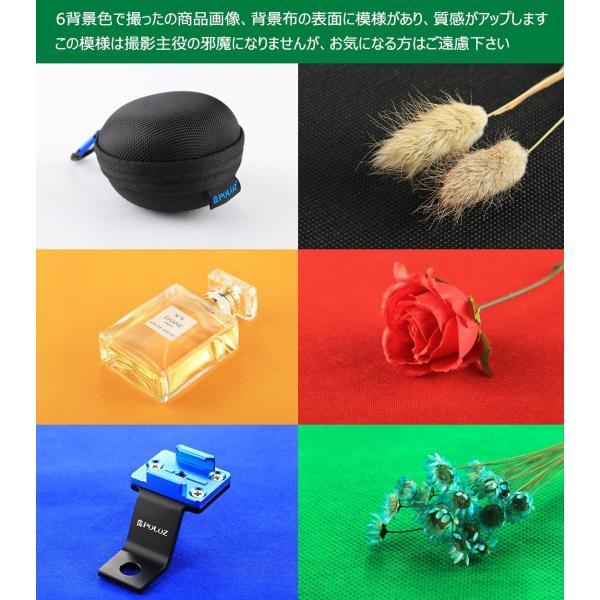 ?PULUZ 撮影ボックス 2LEDライト40PCS、22*23*24cm小型 簡易スタイジオ ミニ撮影ボックス USB給電 背景布6色付属