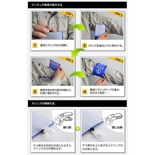 ピカワンワンタッチ腕章「写真 PHOTO」クリップ式 布製 ナイロン(イエロー)N111-Y