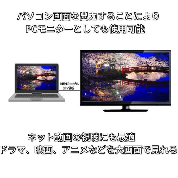 19V型 地上デジタル液晶テレビ 外付けHDD録画・MHL対応 A.I COMPANYオリジナル防振マット付き