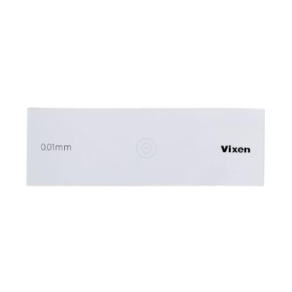Vixen 顕微鏡用アクセサリー FMシリーズ用アクセサリー 対物ミクロメーター 24015-9