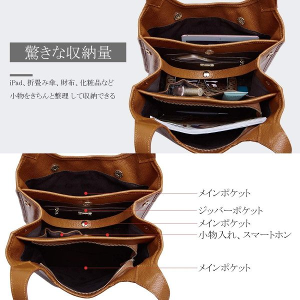 ママバッグ トートバッグ ハンドバッグ 革 レディース レザー 手提げバッグ ワンショルダーバッグ カバン ボディバッグ ビジネスバッグ 大