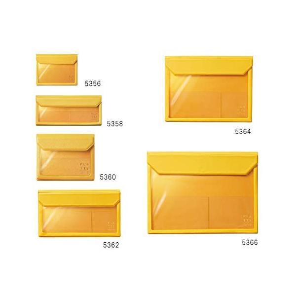 キングジム バックインバックフラッティ(カード/ペンケース/A6/エンベロープ/A5/A4) サイズ 黄色 NO.5356/58/60/62