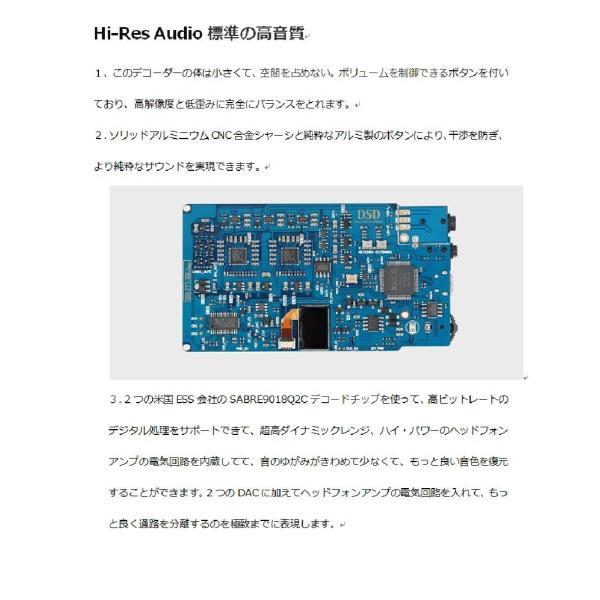 S.M.S.L IQ ポータブルヘッドホンアンプ HIFI 高性能 ハイレゾ対応 ヘッドフォン アンプ 高性能DAC内蔵/OLEDディスプレ