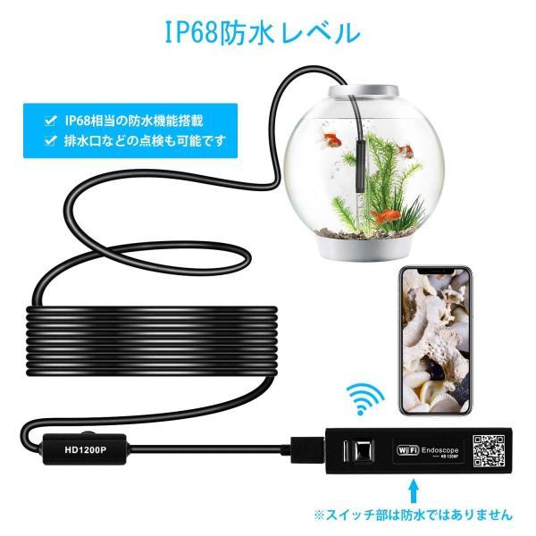 MAYOGA ワイヤレス内視鏡カメラ wifi接続 1200P 超高画質 スマホ タブレット iphone android ios pc対応