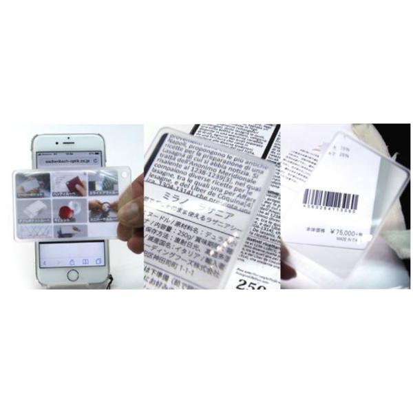 ESCHENBACH ダイアリールーペ 倍率2.5倍 日本製本革カバー手帳付きネイビー 1523-09