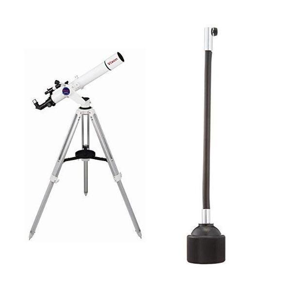 Vixen 天体望遠鏡 ポルタII経緯台シリーズ ポルタIIA80Mf 39952-9 & 天体望遠鏡用アクセサリー 微動ハンドル フレキシ