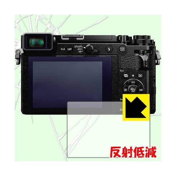 特殊素材で衝撃を吸収 衝撃吸収反射低減保護フィルム Panasonic LUMIX GX7 MarkIII 日本製