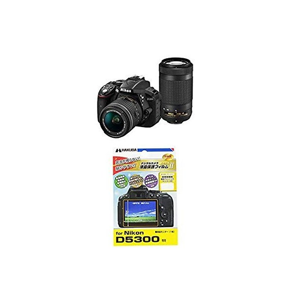 Nikon デジタル一眼レフカメラ D5300 AF-P ダブルズームキット ブラック D5300WZ3+HAKUBA 液晶保護フィルム M