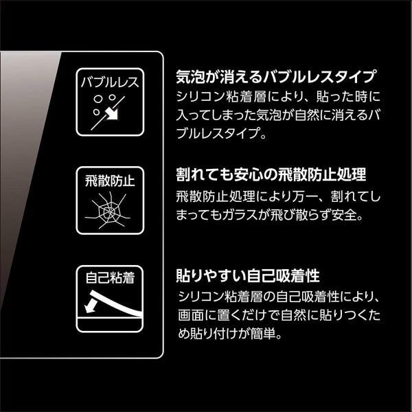 HAKUBA 液晶保護ガラス ULTIMA Canon EOS 7D MarkII/8000D/Kiss X8i/X7i 専用 DGGU-C