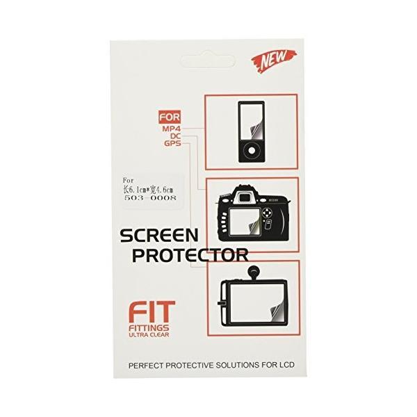 和湘堂 液晶画面保護シール FUJI X-PRO1 デジタルカメラ専用 「503-0008」