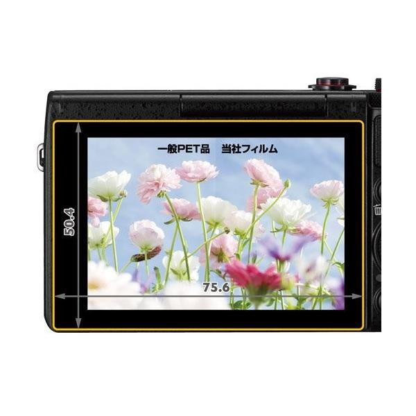 HAKUBA 液晶保護フィルム MarkII Canon PowerShot G7X用 気泡レス 低反射 高硬度 DGF-CAG7X|tywith