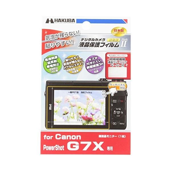 HAKUBA 液晶保護フィルム MarkII Canon PowerShot G7X用 気泡レス 低反射 高硬度 DGF-CAG7X|tywith|04