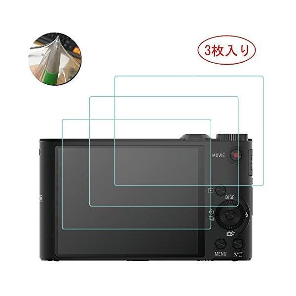 Maxku ソニー SONY デジタルカメラ Cyber-shot WX350 フィルム 高透過率 超薄 硬度4H 耐衝撃 手触り良い HD