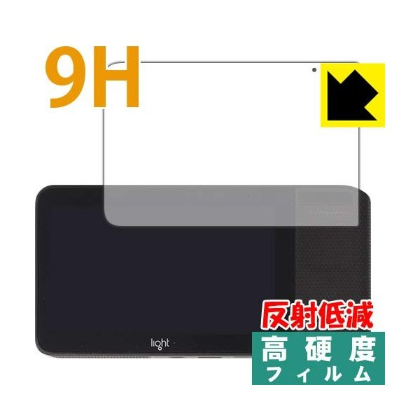 PET製フィルムなのに強化ガラス同等の硬度 9H高硬度反射低減保護フィルム Light L16 (液晶用) 日本製