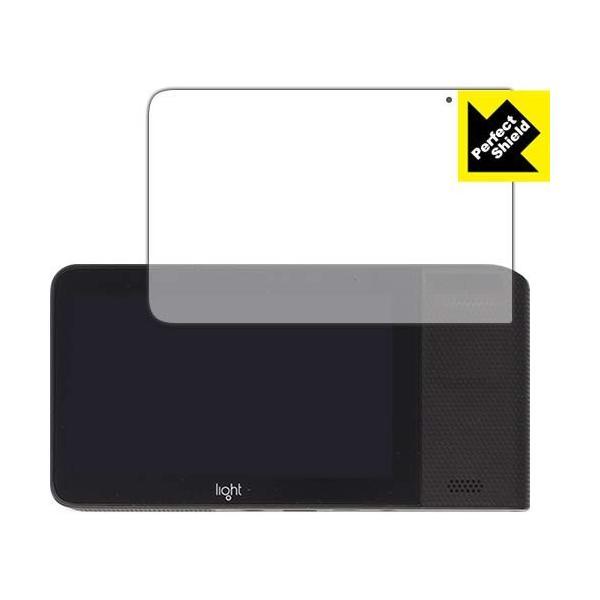 防気泡 防指紋 反射低減保護フィルム3枚セットPerfect Shield Light L16 (液晶用) 日本製