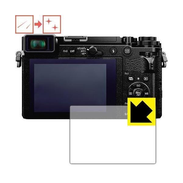 自然に付いてしまうスリ傷を修復 キズ自己修復保護フィルム Panasonic LUMIX GX7 MarkIII 日本製