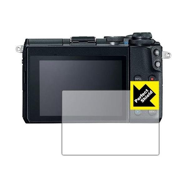 防気泡 防指紋 反射低減保護フィルム3枚セットPerfect Shield Canon EOS M100/M6/EOS Kiss M 日本製