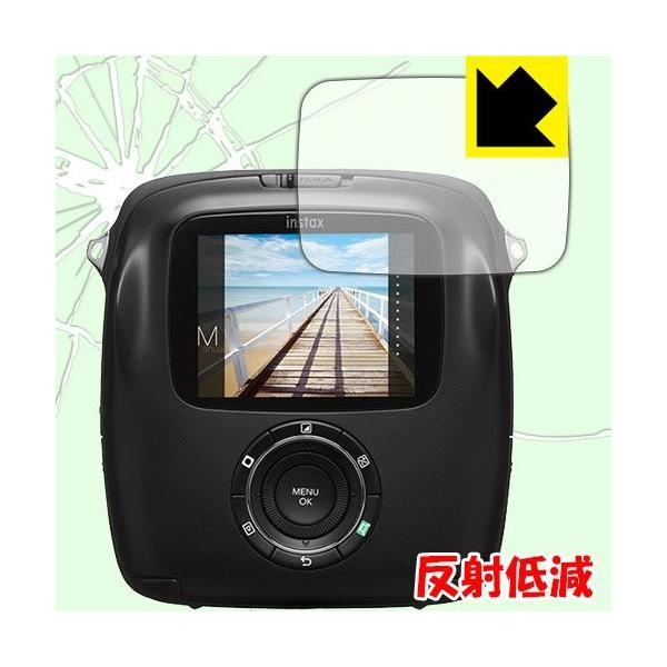 特殊素材で衝撃を吸収 衝撃吸収反射低減保護フィルム instax SQUARE SQ10 日本製