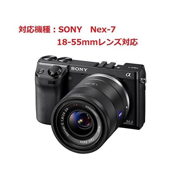 和湘堂 ONY NEX-7 レンズキャップホルダー 18-55mmレンズ対応「510-0056-02」