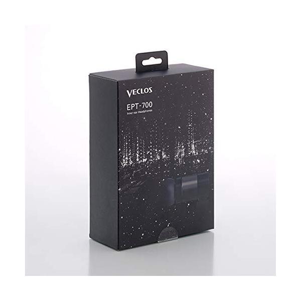 VECLOS インナーイヤーヘッドフォン EPT-700TG (チタンゴールド)日本国内正規品日本製