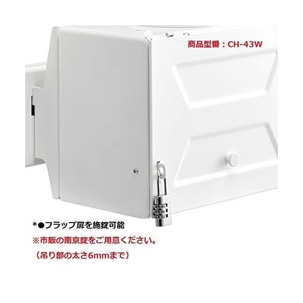 ハヤミ工産HAMILeX「CHシリーズ」天吊金具(テレビ取付金具*~43V型対応) CH-43B