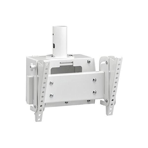 ハヤミ工産HAMILeX「CHシリーズ」天吊金具(テレビ取付金具*~43V型対応) CH-43W
