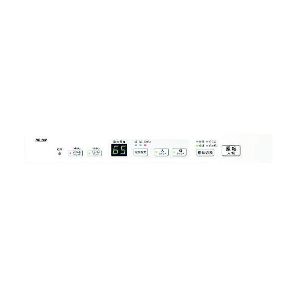 ダイニチ ハイブリッド式加湿器(木造和室30畳まで/プレハブ洋室50畳まで) HDシリーズ パワフルモデル ホワイト HD-182-W