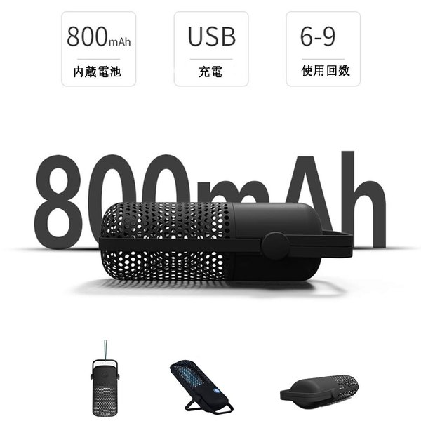 VIEKUU 携帯用紫外線除菌機 UV紫外線ランプ オゾン発生器 空気清浄器 脱臭機 滅菌 紫外線殺菌ライト 小型 USB充電式 細菌99.