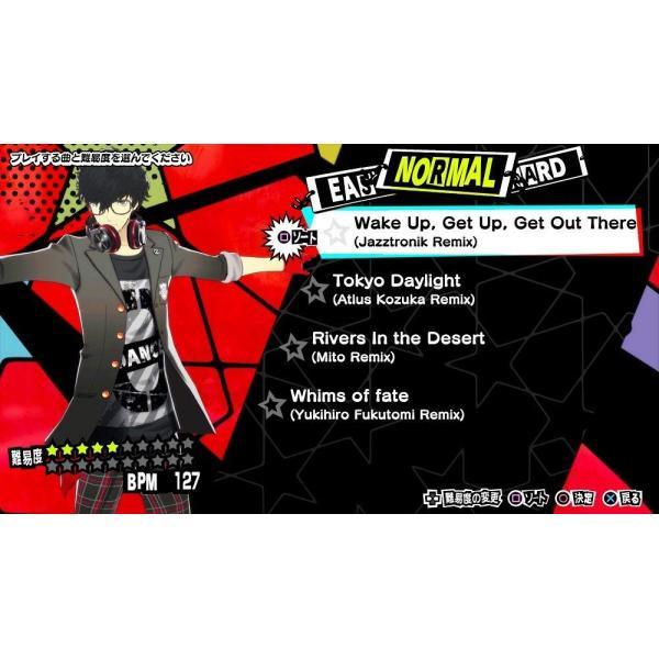 ペルソナダンシング オールスター・トリプルパック 限定版同梱物・PS4用ソフト『ペルソナ3 ダンシング・ムーンナイト』・PS4用ソフト『ペル|tywith|08