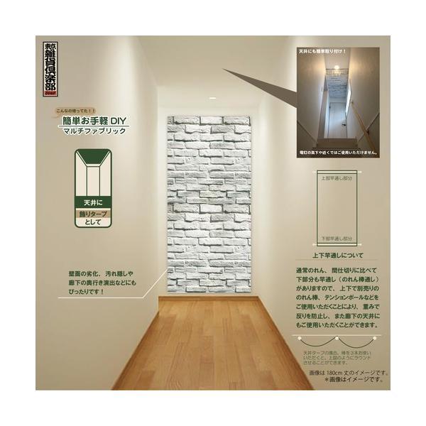 超簡単DIY! 多用途ファブリック レンガ(IV 240) 30160|tzcdirect|05