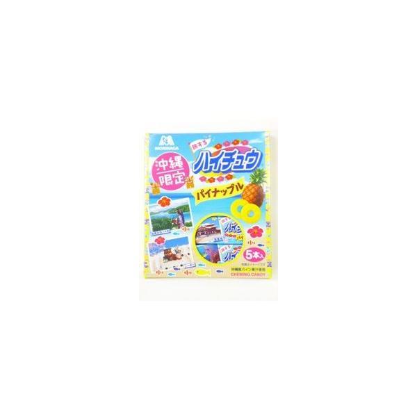 沖縄限定 森永製菓 ハイチュウ パイナップル 5本入り