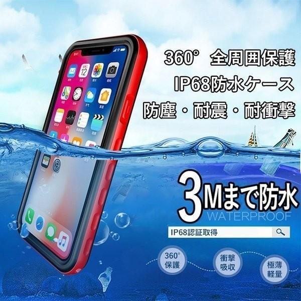 iPhoneXR ケース 防水 iPhone XR ケース iPhone X R ケース アイフォン X R ケース アイフォンXR ケース iPhoneXRケース iPhoneX Rケース アイフォンXRケース|u-link2