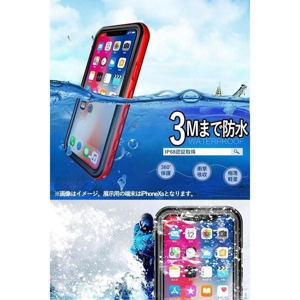 iPhoneXR ケース 防水 iPhone XR ケース iPhone X R ケース アイフォン X R ケース アイフォンXR ケース iPhoneXRケース iPhoneX Rケース アイフォンXRケース|u-link2|02