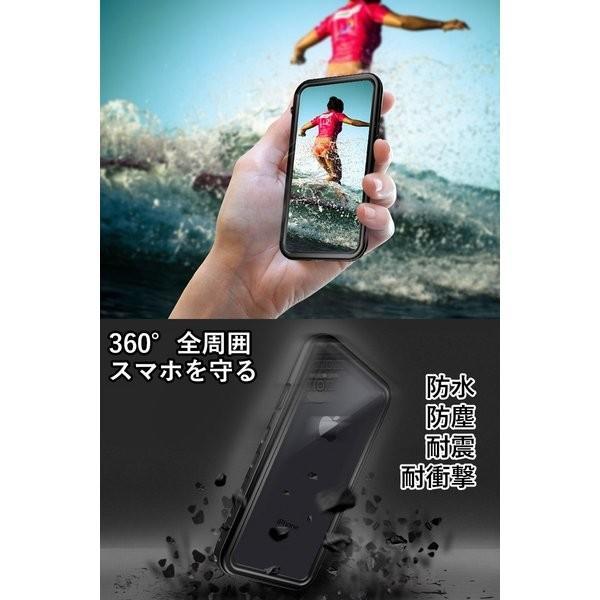 iPhoneXR ケース 防水 iPhone XR ケース iPhone X R ケース アイフォン X R ケース アイフォンXR ケース iPhoneXRケース iPhoneX Rケース アイフォンXRケース|u-link2|03