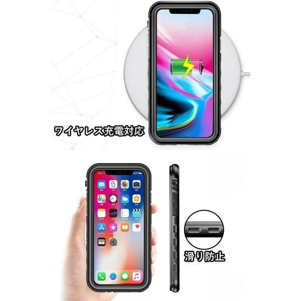 iPhoneXR ケース 防水 iPhone XR ケース iPhone X R ケース アイフォン X R ケース アイフォンXR ケース iPhoneXRケース iPhoneX Rケース アイフォンXRケース|u-link2|05