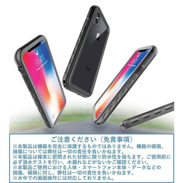 iPhoneXR ケース 防水 iPhone XR ケース iPhone X R ケース アイフォン X R ケース アイフォンXR ケース iPhoneXRケース iPhoneX Rケース アイフォンXRケース|u-link2|09