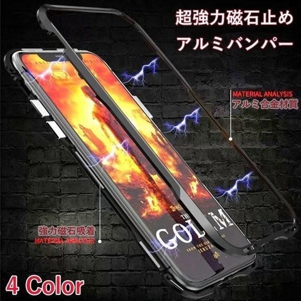iPhoneX iPhone X ケース カバー iPhoneXケース 磁石止め アルミ マグネット ガラスフィルム 進呈|u-link2