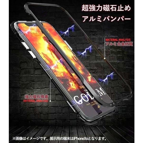 iPhoneX iPhone X ケース カバー iPhoneXケース 磁石止め アルミ マグネット ガラスフィルム 進呈|u-link2|02
