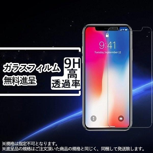 iPhoneX iPhone X ケース カバー iPhoneXケース 磁石止め アルミ マグネット ガラスフィルム 進呈|u-link2|09