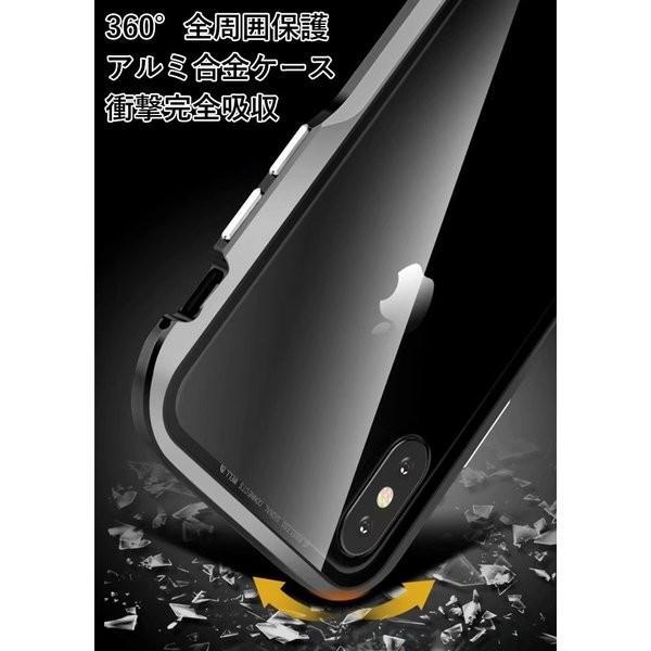 iPhoneX iPhone X ケース カバー iPhoneXケース 磁石止め アルミ マグネット ガラスフィルム 進呈|u-link2|03