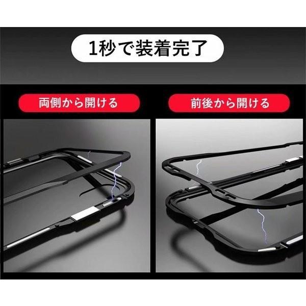 iPhoneX iPhone X ケース カバー iPhoneXケース 磁石止め アルミ マグネット ガラスフィルム 進呈|u-link2|06