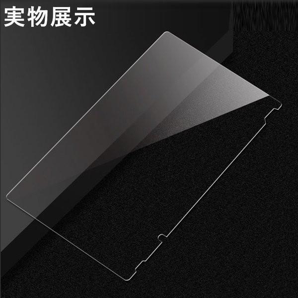 Nintendo Switch ガラスフィルム ニンテンドースイッチ 任天堂スイッチ Switch スイッチ ガラスフィルム 液晶保護 フィルム|u-link2|03