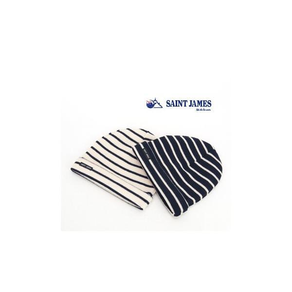 SAINTJAMES セントジェームス ウールニットキャップ(BONNETS)(BASIC)