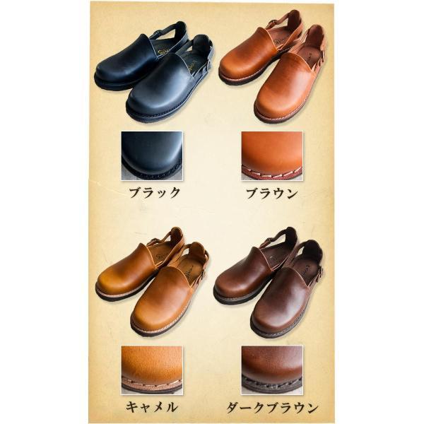 DIU ディウ サンダル シューズ レザー 革靴 サボ ファッション 服 ナチュラル 秋 冬 レザーサボ 316D1557