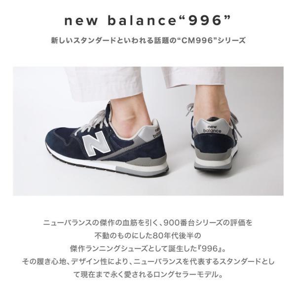 ニューバランス 996 メンズ スニーカー CM996 シューズ New Balance NB 靴 全9色 25.5cm-29.5cm|u-stream|02