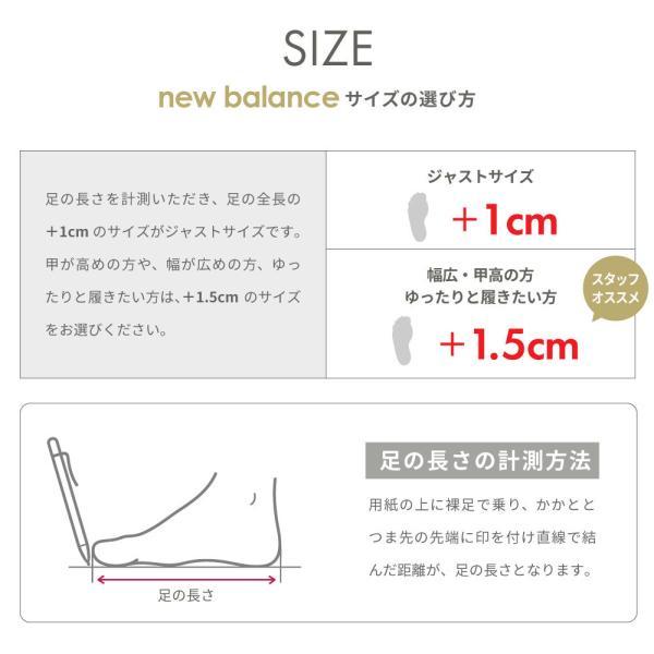 ニューバランス 996 メンズ スニーカー CM996 シューズ New Balance NB 靴 全9色 25.5cm-29.5cm|u-stream|11