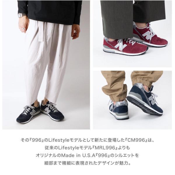 ニューバランス 996 メンズ スニーカー CM996 シューズ New Balance NB 靴 全9色 25.5cm-29.5cm|u-stream|03