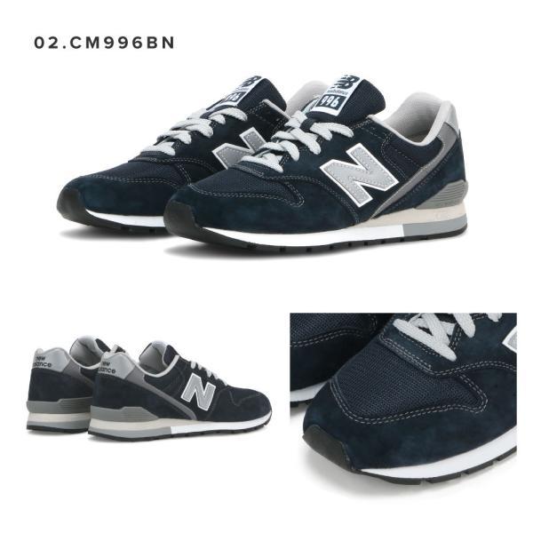 ニューバランス 996 メンズ スニーカー CM996 シューズ New Balance NB 靴 全9色 25.5cm-29.5cm|u-stream|05