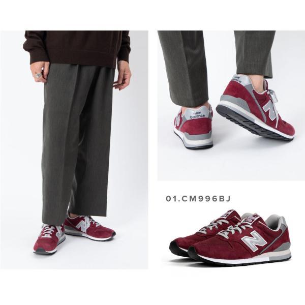 ニューバランス 996 メンズ スニーカー CM996 シューズ New Balance NB 靴 全9色 25.5cm-29.5cm|u-stream|07